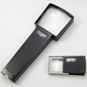 ルーペ LED ライト付き ルーペギフトセット GS-2000 角型ライトルーペ 2倍&4倍 スライドルーペ 3倍おしゃれ 虫眼鏡 拡大鏡 池田レンズ|loupe
