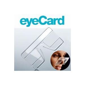 ルーペ カードタイプルーペ eyeCard 1.6倍 カード型 着用ルーペ|loupe
