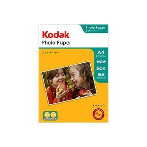 インクジェット用フォトシール Kodak フォトペーパー 180g A4 50枚 KPE-50A4 Kenko ケンコー|loupe