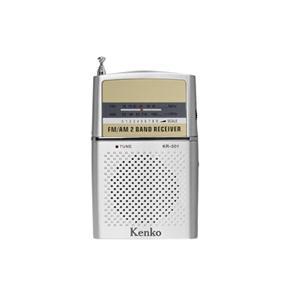 AM/FM両バンド対応の軽量コンパクトな携帯ラジオです。寸法:約幅63×高さ98×奥行24mm(突起...