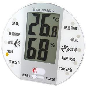 室内環境指標計 #6941 デザインファクトリー 日本気象会監修 風邪 温度 湿度 コンコン指数|loupe