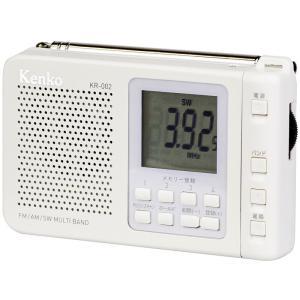 ラジオ 小型 おしゃれ FM/AM/SW マルチバンド 携帯ラジオ ポータブル コンパクト 防災 イヤホン ストラップ