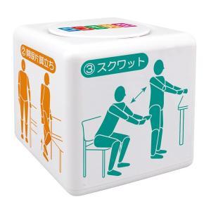 ロコモ先生 白 デザインファクトリー 健康 運動 トレーニング リハビリ 脚のストレッチ スクワット 介護用品|loupe