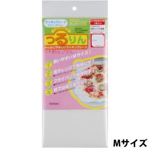 クッキングエコシート つるりん Mサイズ クッキングシート エコ 料理 調理用具 キッチン用品 オー...