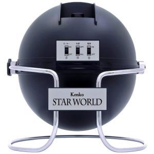 プラネタリウム 家庭用 子供 スターワールド 家庭用星空投影機 おもちゃ 家 天井 家庭用プラネタリウム 星空 プレゼント 部屋|loupe