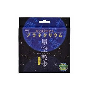 電子玩具 パソコンソフト プラネタリウム 星空散歩ライト 430019 Kenko ケンコー|loupe