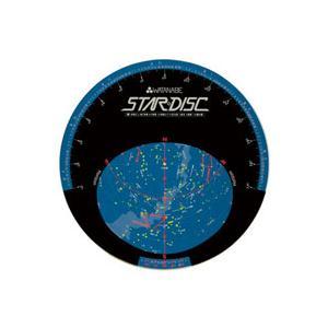 スターディスク 星座早見盤 KENKO 天体観測 子供 星の動き 自由研究 小学生 中学生 科学 理...