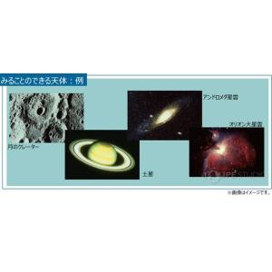 天体望遠鏡 スマホ ミード 初心者 小学生 子...の詳細画像2