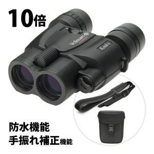 双眼鏡 コンサート ドーム おすすめ 防振双眼鏡 VCスマート 10X30 スマホ撮影セット コンパクト オペラグラス 観劇 観戦 10倍 30mm|loupe