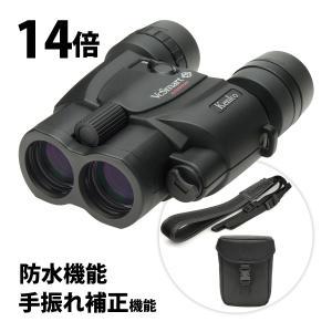 双眼鏡 コンサート ドーム おすすめ 防振双眼鏡 コンパクト オペラグラス 観劇 観戦 VcSmart 14倍 30mm kenko ケンコー|loupe