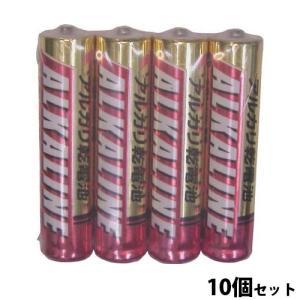 三菱 アルカリ乾電池 アルカリ電池 乾電池 単4 LR03R/4S 10個セット|loupe