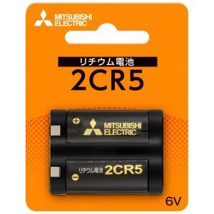 カメラ用 リチウム電池 カメラ電池 2cr5 2CR5D/1BP 三菱|loupe