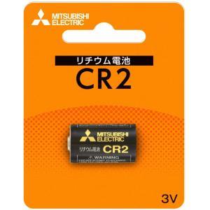 カメラ用 リチウム電池 カメラ電池 CR2D/1BP 三菱|loupe