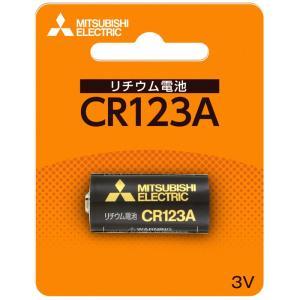 カメラ用 リチウム電池 カメラ電池 CR123AD/1BP 三菱|loupe