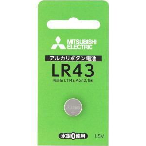 アルカリボタン電池 アルカリ電池 ボタン電池 LR43D/1BP|loupe