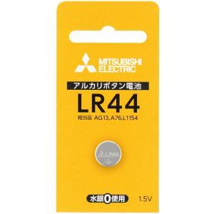 アルカリボタン電池 アルカリ電池 ボタン電池 LR44D/1BP|loupe