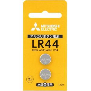 アルカリボタン電池 アルカリ電池 ボタン電池 LR44D/2BP|loupe