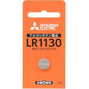 アルカリボタン電池 アルカリ電池 ボタン電池 LR1130D/1BP|loupe