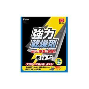 強力乾燥剤 ドライフレッシュ DF-BW203 シートタイプ 3枚入り ケンコー 乾燥剤 シリカゲル...