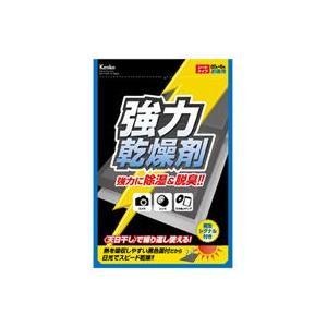 強力乾燥剤 ドライフレッシュ DF-BW206 シートタイプ 6枚入り ケンコー 乾燥剤 シリカゲル...