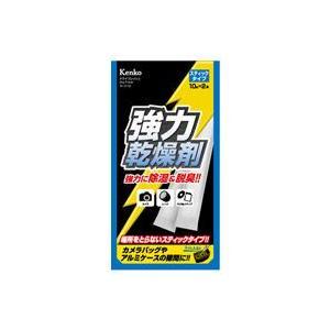 強力乾燥剤 ドライフレッシュ DF-ST102 スティックタイプ 2本入り ケンコー 乾燥剤 シリカ...