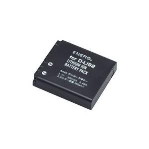 デジカメ用バッテリー ENERG デジタルカメラ用充電式バッ...