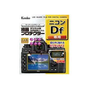 デジカメ用液晶保護フィルム 液晶プロテクター ニコン Df ...