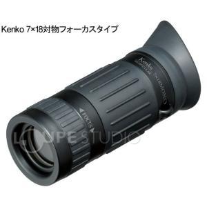 単眼鏡7×18 7倍 18mm 対物フォーカス...の詳細画像1