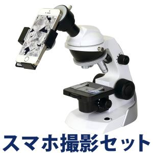 ケンコー 顕微鏡 Do・Nature Advance ドゥネイチャー アドバンス STV-A200SPM 200倍 KENKO|loupe