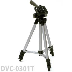 三脚 一眼レフ ビデオカメラ 軽量 コンパクト クイックシュー 雲台 カメラ おすすめ トレイル三脚 loupe