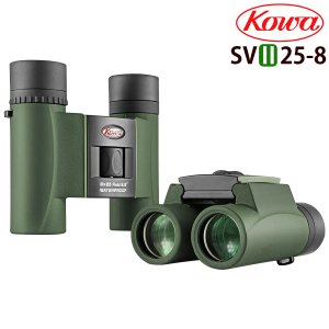 双眼鏡 双眼鏡 SV25-8 8x25 8倍 25mm SVシリーズ KOWA ドーム コンサート ライブ