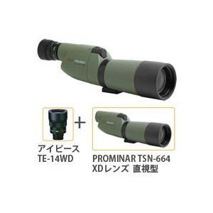 フィールドスコープ コーワプロミナー フィールドスコープ TSN-664M 直視型 本体+接眼レンズ アイピース TE-14WD セット