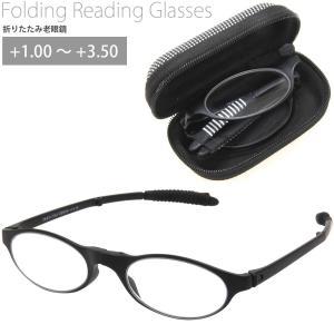 折りたたみ老眼鏡 リーディンググラス シニアグラス 308BK 男性用 女性用 おしゃれ 老眼鏡 弱度|loupe