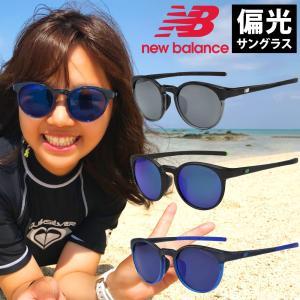 正規品 new balance サングラス 偏光 ミラー メンズ レディース スポーツ おしゃれ ブランド ニューバランス uvカット 紫外線カット|loupe