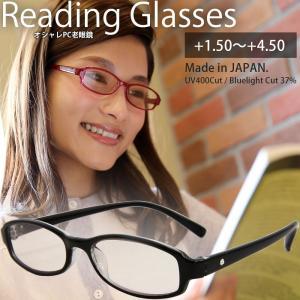 老眼鏡 シニアグラス リーディンググラス 日本製 (スワロフスキー石入り) ブラック ブルーライトカット 軽量 おしゃれ PCメガネ 紫外線カット99|loupe