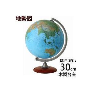 地球儀 入学祝い 小学校 子供用 学習 インテリア スペース30 地勢図 球径30cm オルビス|loupe
