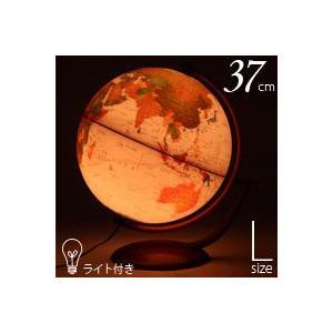 地球儀 大型 球径37cm インテリア アンティーク マルコポーロ37 ライト付 子供用 和文 行政図 イタリア製 学習|loupe