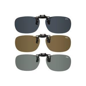 ワンタッチでメガネに装着可能なクリップオングラス(フィッシンググラス)。レンズ:偏光グレー・偏光ブラ...
