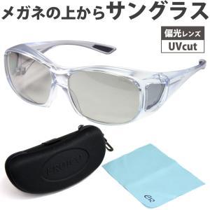 メンズ オーバーサングラス 偏光 オーバーグラス ポラライズド OS-1 クリア エロイコ オーバーサングラス 偏光サングラス|loupe