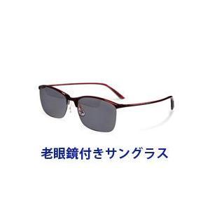 メンズ 偏光サングラス 老眼鏡付き 偏光サングラス Top View トップビュー バイフォーカルグラス TP-10 グレー 偏光グラス loupe