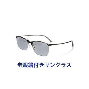 老眼鏡付き 偏光サングラス Top View トップビュー バイフォーカルグラス TP-11 ライトグレー 偏光グラス 釣りに ゴルフ UV カット|loupe