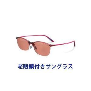 メンズ 偏光サングラス 老眼鏡付き 偏光サングラス Top View トップビュー バイフォーカルグラス TP-51 ローズ 偏光グラス|loupe