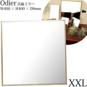 オディエ 真鍮ミラー ウォールミラー XXLサイズ|loupe