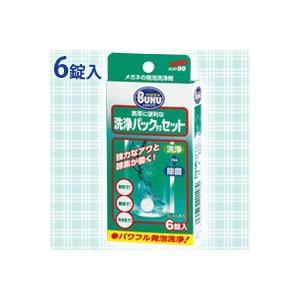 メガネの泡シャンプー ニューメガネブク 6錠入 洗浄パック付 パール|loupe