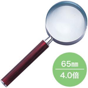 強度ルーペ AK65 4.0× Φ6.5mm 虫メガネ 虫眼鏡 手持ち ルーペ 拡大 観察|loupe