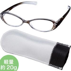 老眼鏡 COSTADO コスタード LTシリーズ LT-P005 GR 女性 おしゃれ シニアグラス レディース プレゼント loupe
