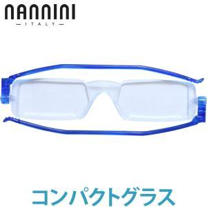 ナンニーニ コンパクトグラス 老眼鏡 折りたたみ シニアグラス ブルー 男性 女性 nannini compact|loupe