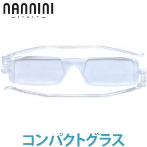 ナンニーニ コンパクトグラス 老眼鏡 折りたたみ シニアグラス クリア 男性用 女性用 おしゃれ|loupe