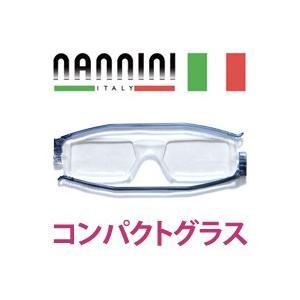 ナンニーニ コンパクトグラス 老眼鏡 折りたたみ シニアグラス グレー 男性用 女性用 おしゃれ|loupe