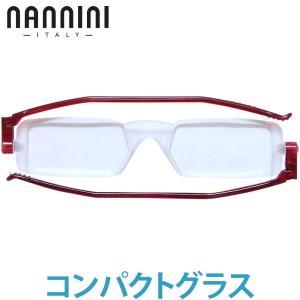 ナンニーニ コンパクトグラス 老眼鏡 折りたたみ シニアグラス レッド 男性用 女性用 おしゃれ|loupe